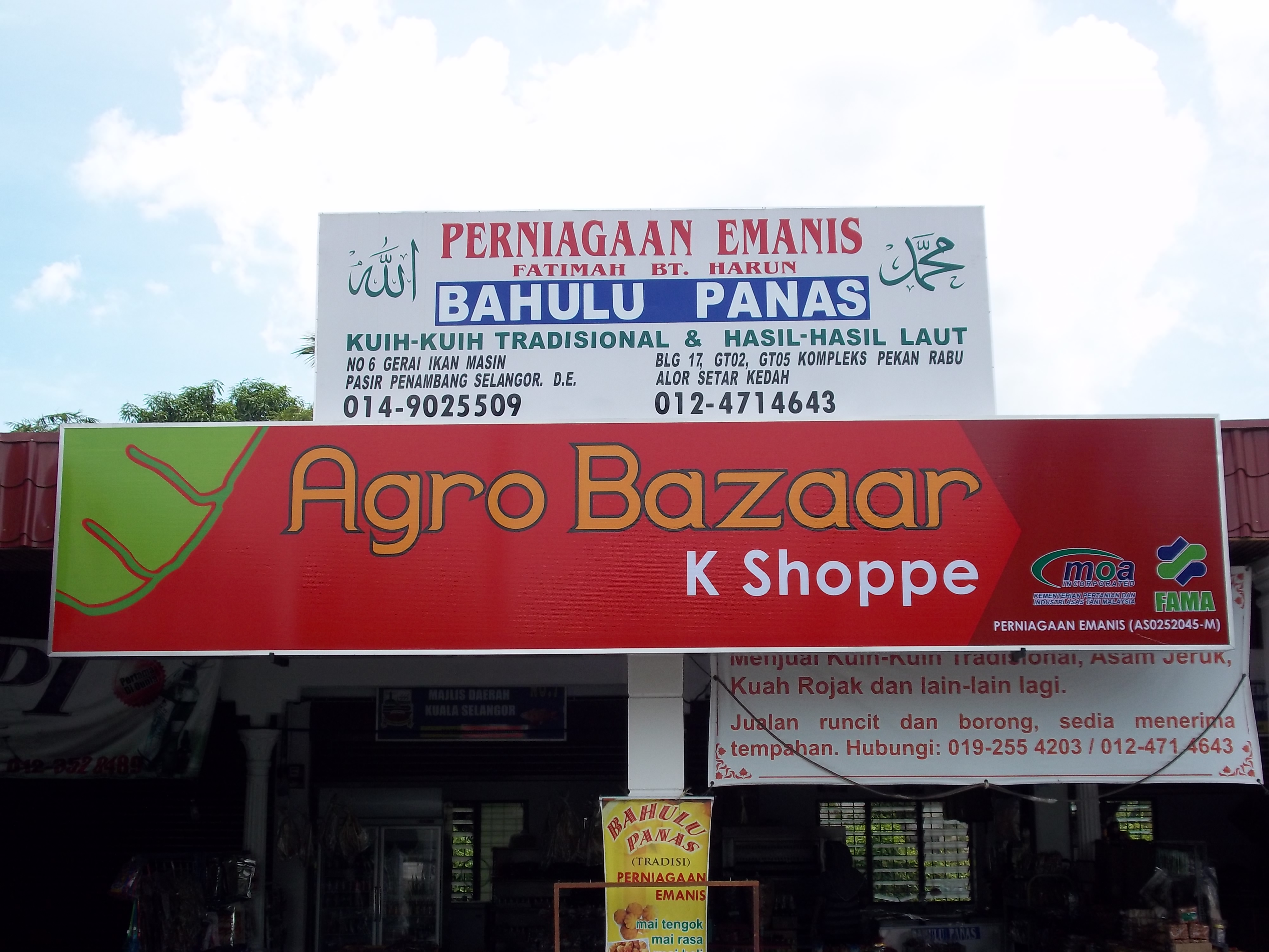 Polycarbonate signboard