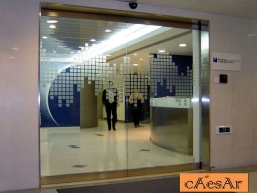 Glass door transfers transfers for glass doors gallery for Office main door design